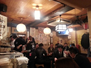 Izakaya - casual drinking joint where yakitori is served.