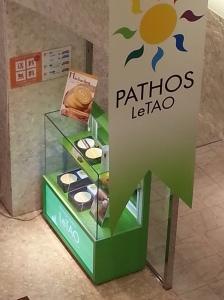 """Aristotle's """"Pathos"""", and cream cheese cake"""