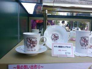 Otaru Hello Kitty souvenir